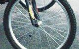 Bicicleta2 1 160 100