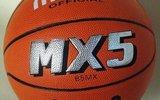 Bola basquetebol2 1 160 100